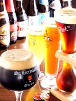 ◆ベルギービール◆