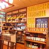 居酒屋食堂 にっぽん一周 南大沢店のおすすめポイント2