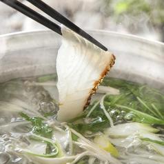 料理メニュー写真身の引き締まった鯛と出汁にこだわった逸品!
