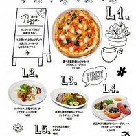 【1番のオススメ♪】ピッツァランチ1,250円♪