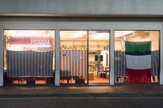 Italian bar PIOGGIAの写真