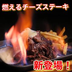 Puni にんにくや 金沢店のおすすめ料理1