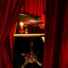 犠牲者の部屋