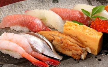 銀座 寿司割烹 植田のおすすめ料理1