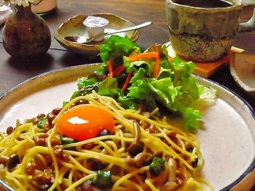こみちカフェのおすすめ料理1