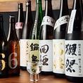 豊富にある地酒を『獅志丸』でご賞味下さい。数量限定 プレミアム焼酎や日本酒をご用意しておりますので品切れの際は…ご容赦くださいませ。キレの良いお酒、口に風味広がるお酒、これこそ日本酒!というお酒など豊富にご用意しております。逸品料理との相性は最高に抜群ですのでご一緒お召し上がりください。