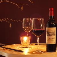 世界各国から、うまさ×コスパを追及したワイン達♪