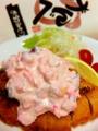 料理メニュー写真桃色タルタルのチキン南蛮