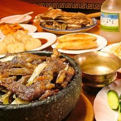 モンゴルレストラン シンキローのおすすめ料理1