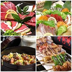 熊本 居酒屋 どっこい商店のおすすめ料理1