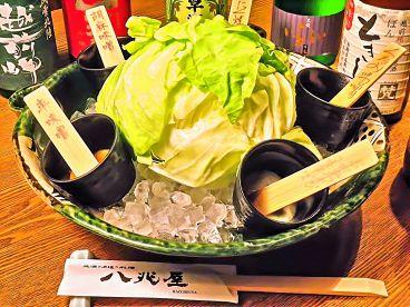 八兆屋 福井駅店のおすすめ料理1