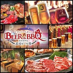 BEER&BBQ KIMURAYA 横須賀中央特集写真1