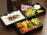 レストランVERY 野田市のおすすめポイント1