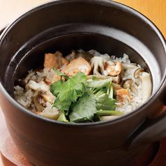 焼鮭と木の子の土鍋炊き御飯