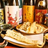 肉おでんと天ぷらの店 なお良しのおすすめ料理3