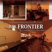 Bar FRONTIER フロンティア 京都のグルメ