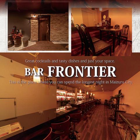 Bar FRONTIER フロンティア