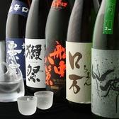 海鮮居酒屋 鮨のえん屋 中野北口店のおすすめ料理3