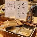 料理メニュー写真お出汁が染み込んだ絶品【おでん】!