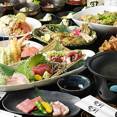 なにがし 名古屋駅西口店のおすすめ料理1