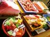 誠寿司 川下店のおすすめポイント1