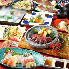 肉割烹 牛若丸 梅田店のコース写真