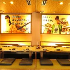 餃子酒場 チャオズ 岡山本町店の雰囲気1
