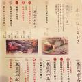 料理メニュー写真『本日のおすすめメニュー』は要チェックです!!
