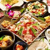 焼肉 韓流食彩 瑞英 北新地店のおすすめ料理2