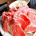 料理メニュー写真河和田二丁目のジンギスカン※1人前の料金です