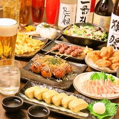 居酒屋 まんてん 蒲田店のおすすめ料理1