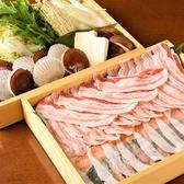 石狩川 新宿のおすすめ料理2