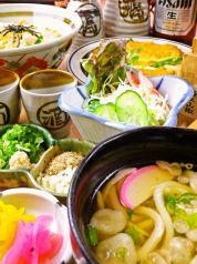 麺せいのサムネイル画像