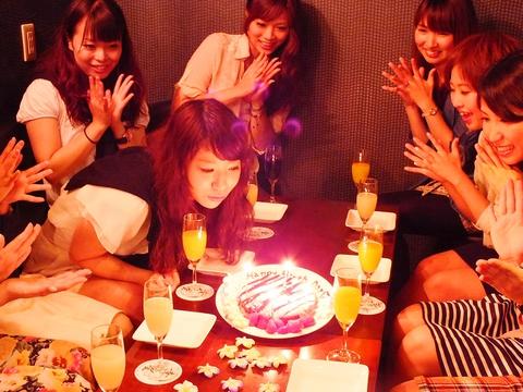 Club&Bar U Lily