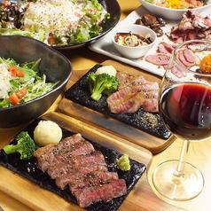 肉バル SHOW'S diningのコース写真