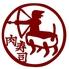 肉寿司 水戸駅北口のロゴ