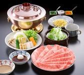 人形町今半 東京ガーデンテラス紀尾井町店のおすすめ料理2