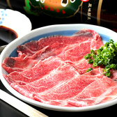 ホルモン 大和 西九条本店のおすすめ料理3