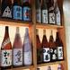 お酒の種類が豊富◆90種類以上からお選び頂けます