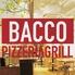 ピッツェリアグリル バッコのロゴ