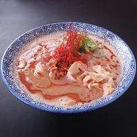 旨辛担々麺 780円(税込)