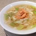 料理メニュー写真揚げ葱麺