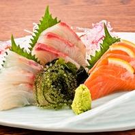 ★季節の旨い新鮮なお魚★