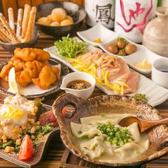 地鶏と野菜 佐藤鶏太の写真
