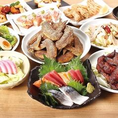 世界の山ちゃん 笹島店のおすすめ料理1