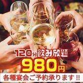 じなんぼう 名古屋駅店のおすすめ料理3