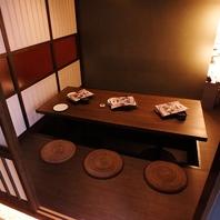 ★1階は「和」を基調とした完全個室★