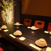 防音設備完備の完全個室VIP席。会議や接待等に大人気♪