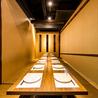 海鮮個室居酒屋 かぶと 池袋西口店のおすすめポイント2