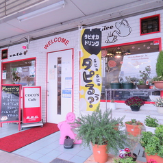Coco's Cafeの写真